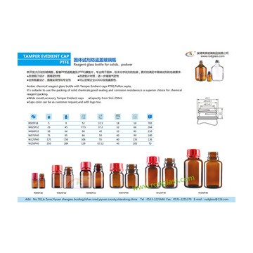 amber chemical reagent glass bottle,wide mouth