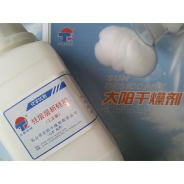 Macroporous column chromatography silica gel