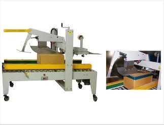 HCFX-560 Automatic carton