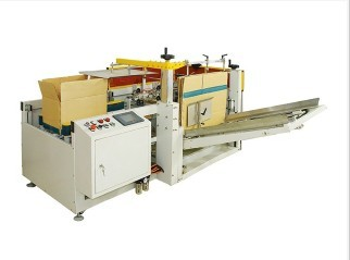 HCKX-560 Automatic Carton Case Erection Machine