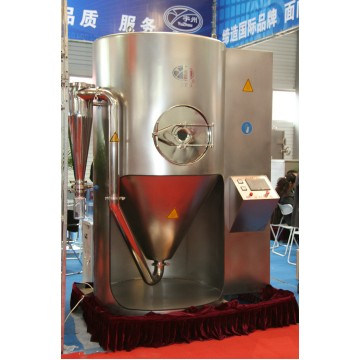 Industrial Bactericide Centrifugal Extract Spray Dryer
