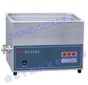 XC25-12D Ultrasonic Cleaner