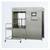 WG-QXJ Series Multifunctional Washing Sterilizer