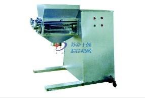YK160/140 Swaying Granulator