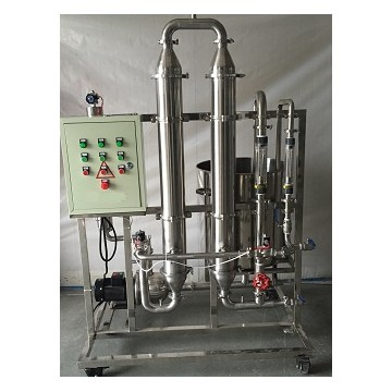 purification filtering equipment
