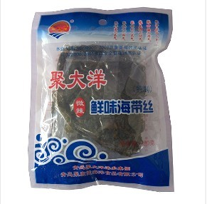 Seaweed food
