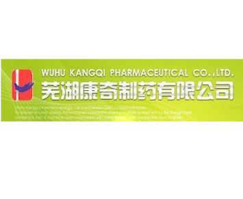Acetylspiramycin tablet