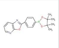 4-benzoxazolyphenyl boronic acid