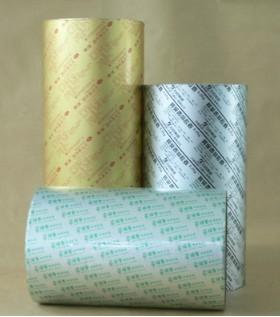 Aluminum Foil1