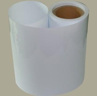 PVC white