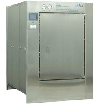 ZRJ Series Wetting Maching Of Chinese Traditional Medicine