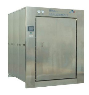 KG Series Rapid Cooling Sterilizer