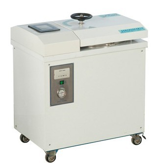 LQ Series Vertical Pressure Steam Sterilizer