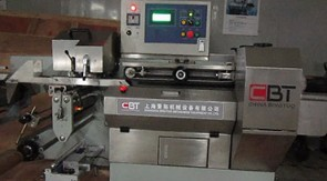 CBT pillow type packing machine (rice cakes)
