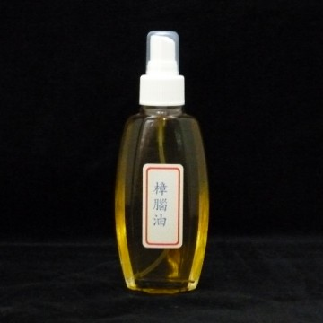 CAMPHOR OIL/ ESSENTIAL OIL