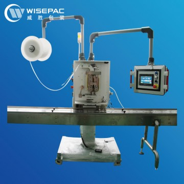Wisepac Automated Cutting& Dispensing Machine
