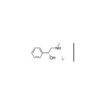 DL-Halostachine