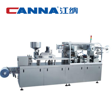 DPK-260H2 aluminum plastic Blister packaging machine
