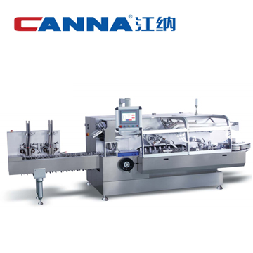 JNC-260H High Speed Cartoning Machine for bottle
