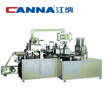 JP-300D Automatic Blister Card Packing Machine