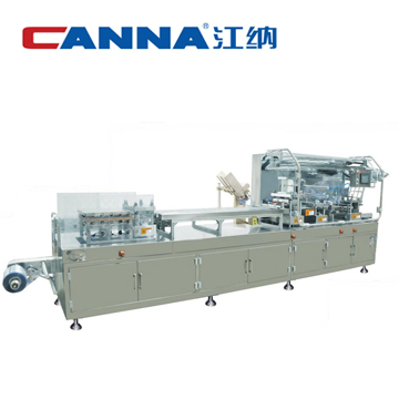 JP-350D Automatic Blister Card Packing Machine