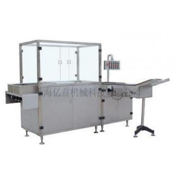 Full automatic ultrasonic cage type washing machine