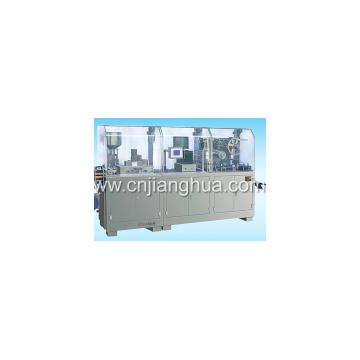 DPP-250G Alu-alu & Alu-pvc Blister Packaging Machine