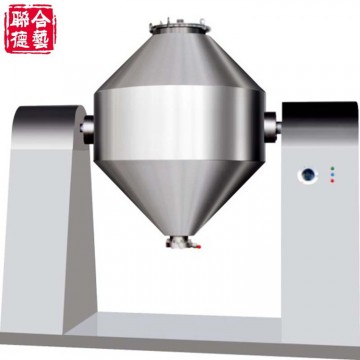 Double-cone Vacuum Drying Equipment