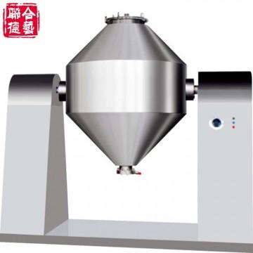 Double-cone Vacuum Drying Equipment