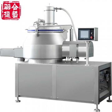 Wet Type Mixing and Granulating Machine