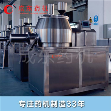 Wet Process Mixing Granulator