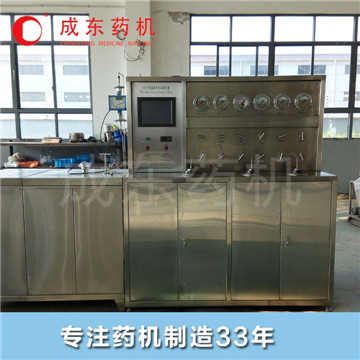 5L Supercritical CO2 Extraction Machine