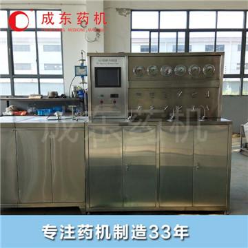 5L Supercritical CO2 Extraction Machine