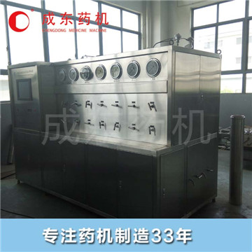 24x2 Supercritical CO2 Extraction Machine