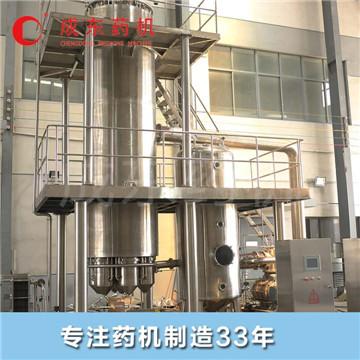 Mechanical Vapour Recompression MVR Evaporator