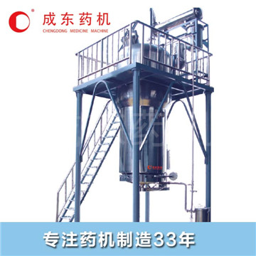 Multi functional Herbal Extraction Tank