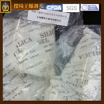 500g Medicinal paper bags of silica gel desiccant