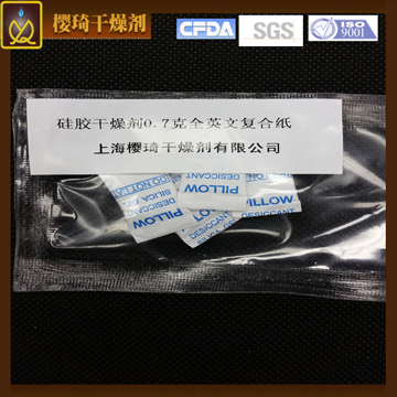 0.7g Medicinal paper bags of silica gel desiccant