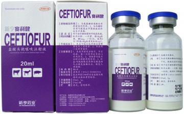 5% Ceftioful Hydrochloride Injection