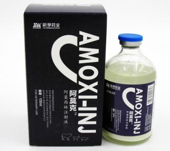 15% Amoxicillin Injection