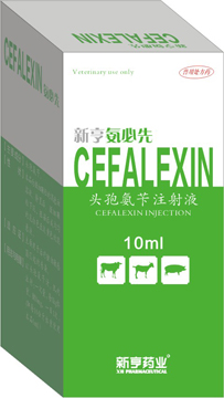 Cefalexin Injection