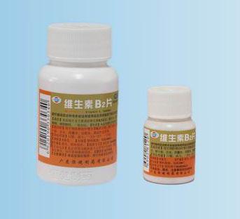 Vitamin B2 Tablets