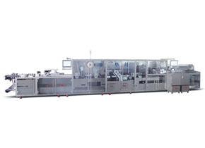 DPP-260C/ZHJ-300D Automatic plate type blister - box packing production line