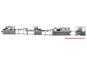 ZHJ-160D Plate Type Blister-Horizontal Pillow Packing-Cartoning and 3-Dimension Production Line