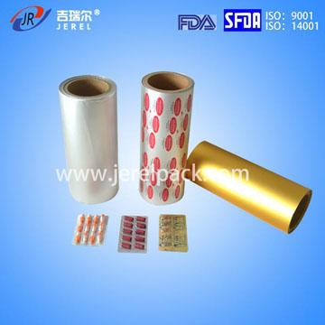 Pharmaceutical PTP aluminum foil