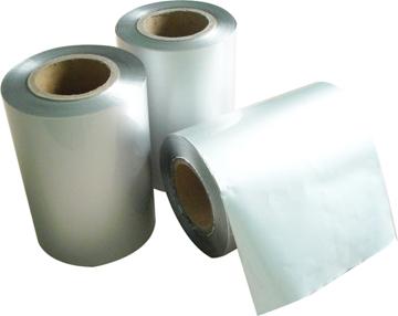 aluminium foil lid in roll