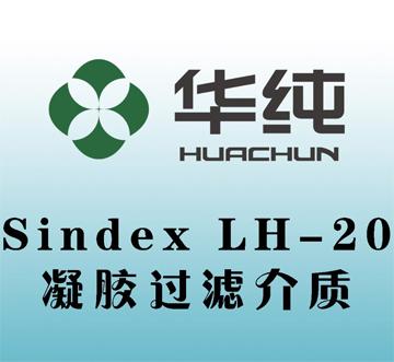 Sindex LH-20