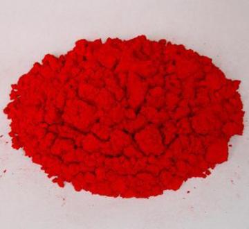 Rifamycin Sodium