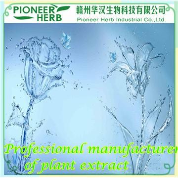 Rose molecular water, plant molecular water