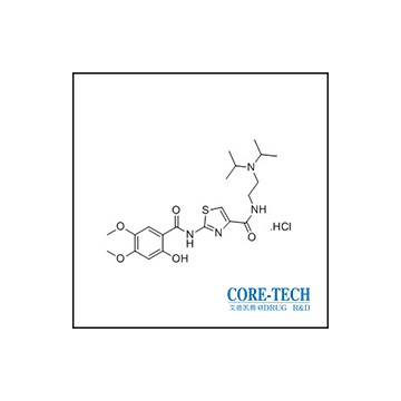 Acotiamide hydrochloride hydrate